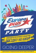 EUROPA PLUS PARTY | GOING DEEPER