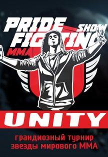 PRIDE Fighting Show UNITY