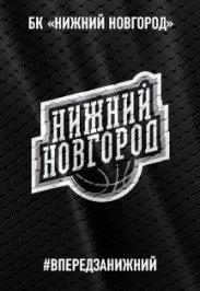 НН - Автодор