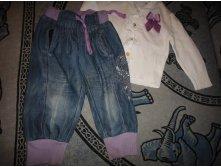 джинсы р.86-92 и кофточка р.92