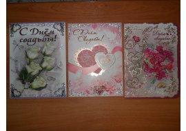Свадебные открытки - формат А4.JPG