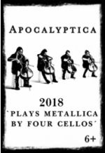 Апокалиптика (Apocalyptica plays Metallica by four cellos)