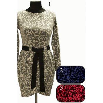 2f632f68754f Пристрой общий. Женская одежда 44 размера. Глав-Пристрой (со всех ...