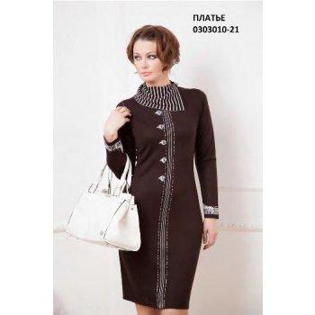 22c1fba02c781a5 Пристрой общий. Женская одежда 44 размера. Глав-Пристрой (со всех ...