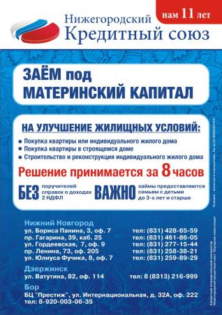 15 января планируется взять кредит в банке на 9 месяцев условия таковы 3 57.5