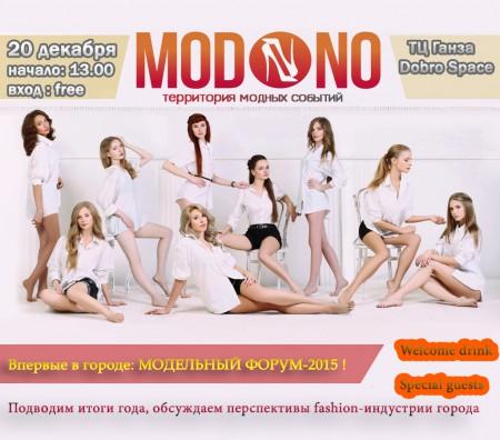 Модельный бизнес нижний новгород работа москве без опыта работы для девушек
