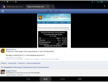 Screenshot_2014-09-16-21-49-49.png