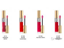 Yves Saint Laurent Gloss Volupte BOUCHE A BOUCHE Тестер Цена 850 р.