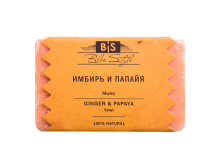 soap_ginger_papaya.png