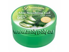 Гель алоэ Missha Aloe Soothing Gel 95%, 285 ml
