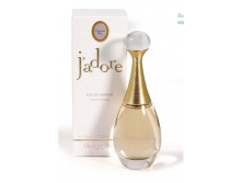 DIOR J'ADORE lady test 75ml edp 3800 5мл 254руб.PNG