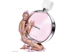 CHANEL CHANCE Eau Tendre lady 150ml edT 8000р 5мл 266руб+атом.