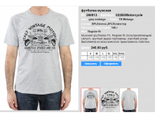 02285))Motorcycle grey melange 260013.png