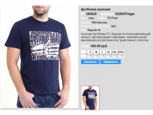 02285))Finger navy 260020.png