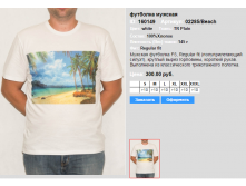 02285))Beach white 160149.png