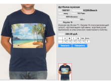 02285))Beach navy 160151.png