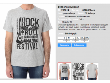 02285))Rock grey melange 260014.png