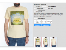 02216))Beach pale yellow 151376.png