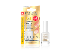 NAIL THERAPY PROFESSIONAL 8 В 1 ЗДОРОВЫЕ НОГТИ GOLD SHINE NAIL