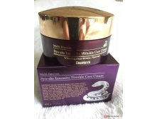 Syneke Intensive Wrinkle Care Cream (змеиный пептид) 100 гр.-790рв пристрое 4