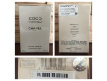 Chanel Mademoiselle Coco edp extra 100ml. women, 430+%