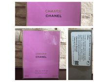 Chanel Chance edp 	extra	100ml. women, 430+%