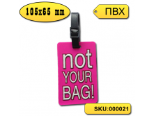 "Бирка на чемодан ""Not your bag!\"" 105 х 65 мм"