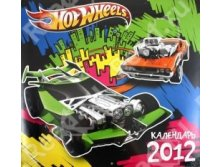 "Календарь 2012 ""Hot Wheels"""