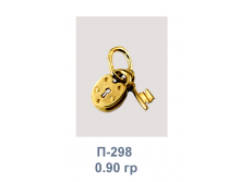 п298.png