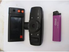 NNC-P7 / NNC-GPS1000 / Cricket