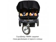 Twin shade on stroller-500x500.jpg