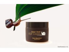 SKIN WATCHERS GREEN SNAIL EGF CREAM, 50мл