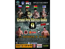 Grand Prix Russia Open 9