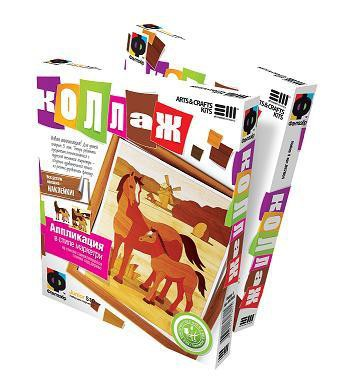 887004_Collage_3D-Boxes_horses_small.jpg