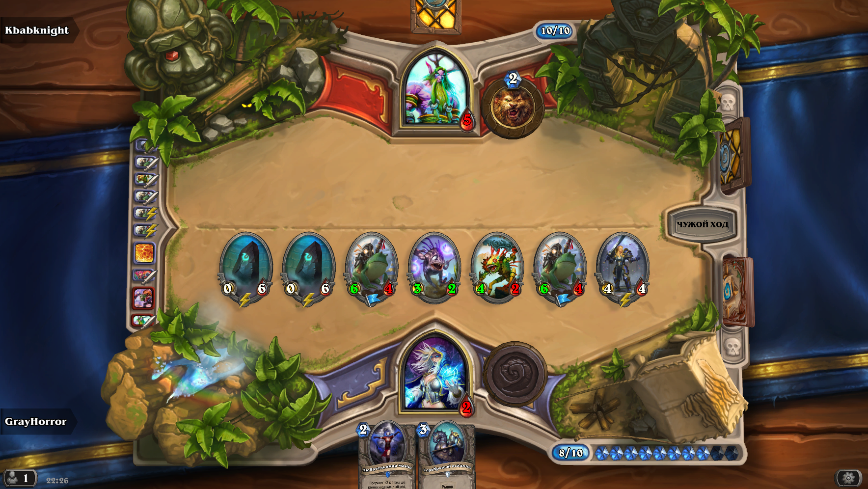 Hearthstone Screenshot 04-01-16 22.26.45.png