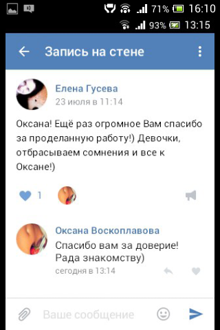 Screenshot 2016-07-25-16-10-31.png