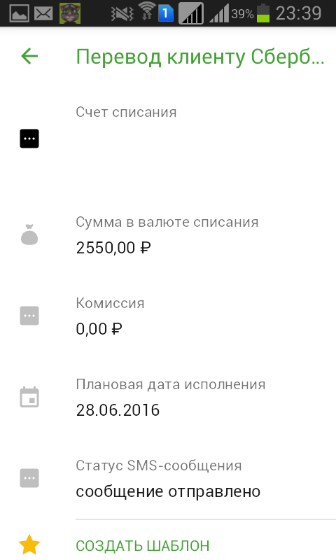Screenshot 2016-07-05-23-39-38.png