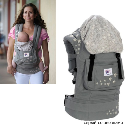 Baby-carrier-grey-stars.jpg