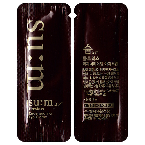 Su:m37? Flawless Regenerating Eye Cream