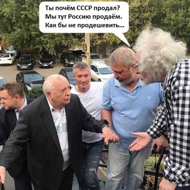 https://img.nn2.ru/galleryview/0/userfiles/data/ufiles/2020-01/9a/62/cf/5e19c3ea9e87e_fugrtyr6gd0.jpg